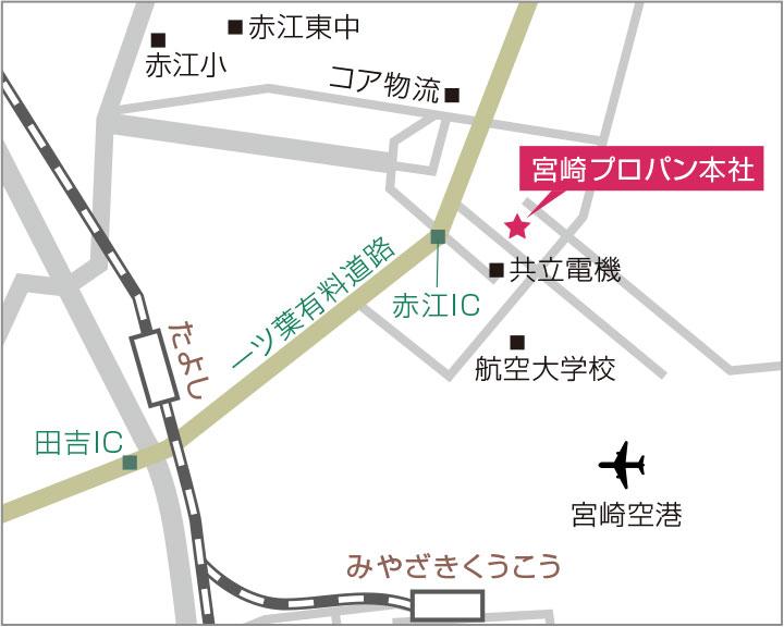 宮崎プロパン宮崎本店