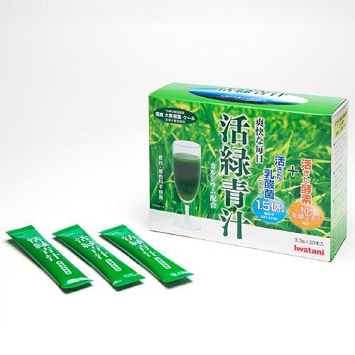 イワタニ 活緑青汁